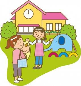 Escuelas infantiles privadas en Valencia
