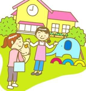 Escuela infantil Valencia - Centro de educación infantil